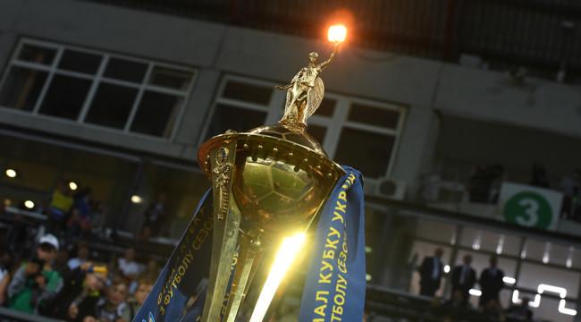 Динамо в овертайме завоевало Кубок Украины. Не обошлось без потасовки (видео)