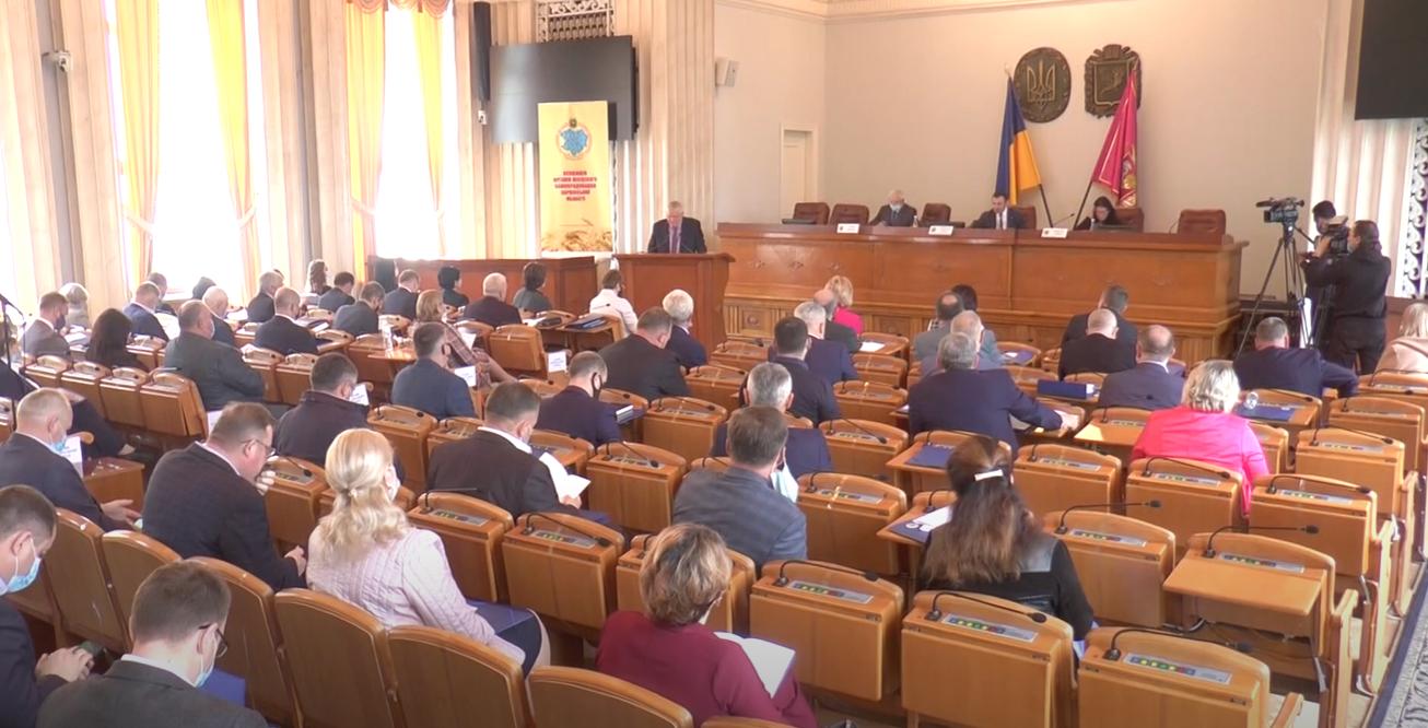 Новий президент: на Харківщині збиралась Асоціація органів місцевого самоврядування (відео)