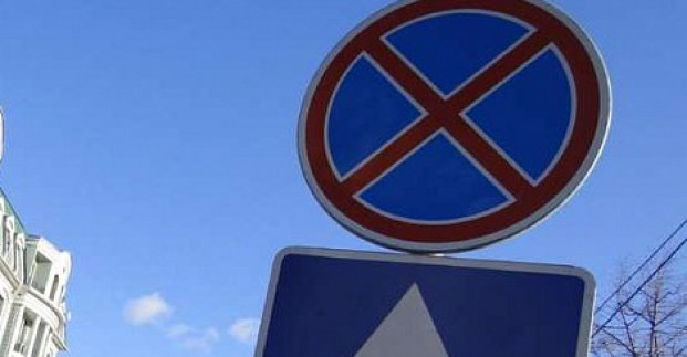 В районе Мемориала Славы 9 мая будет ограничено движение транспорта
