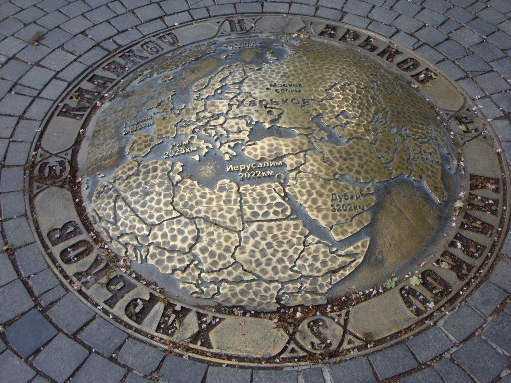 Памятный знак 50-й параллели в Харькове