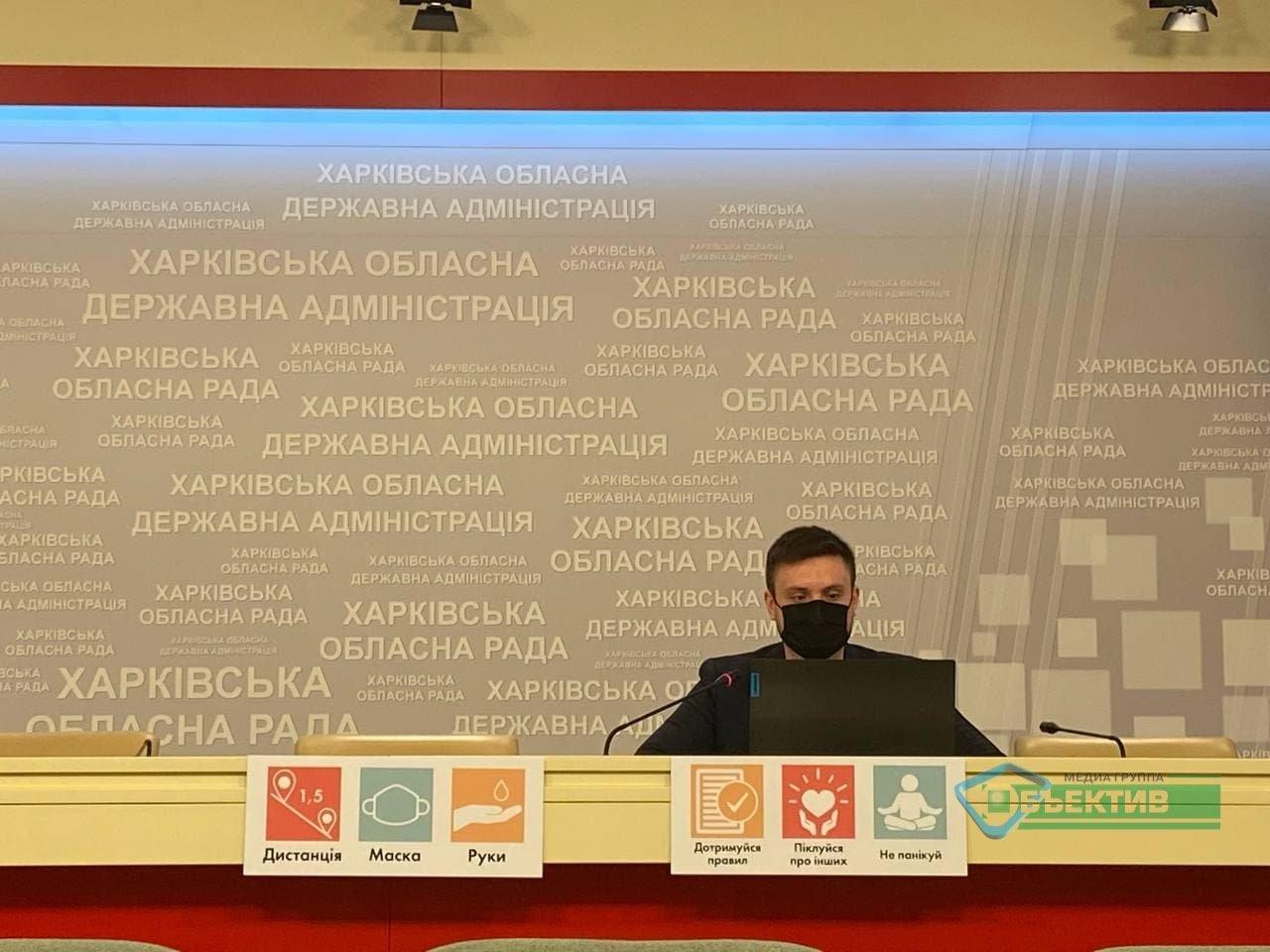 В 21 громаде на Харьковщине нет центров админуслуг