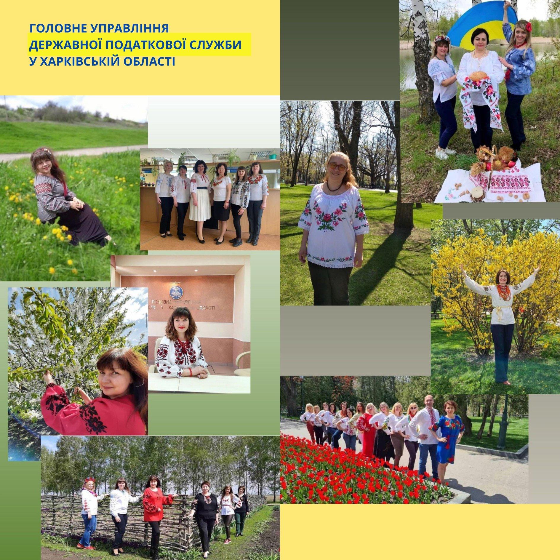 Харьковская налоговая провела конкурс на лучшую вышиванку (фото)