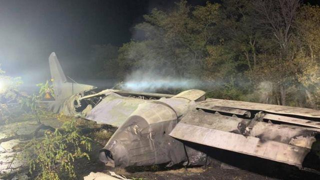 ГБР завершило расследование авиакатастрофы самолета Ан-26Ш в Чугуеве (видео)