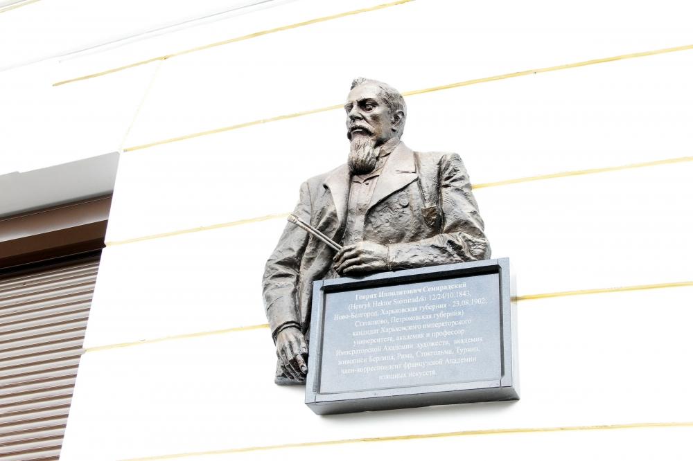Возле университета Каразина установят памятник известному художнику (фото, видео)