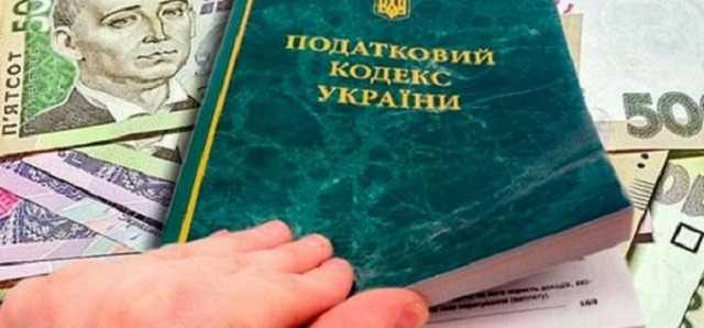 Кабмин внес изменения в Налоговый кодекс