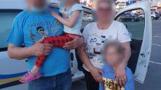 В торговом центре Харькова нашли пропавших маленьких детей (фото)