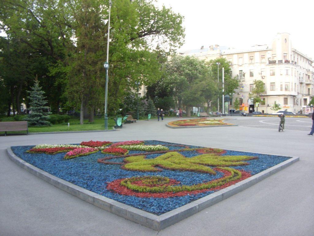 Вид сада Шевченко в Харькове