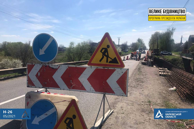 В Харьковской области начали ремонт столетнего моста на дороге Чугуев-Меловое (фото)