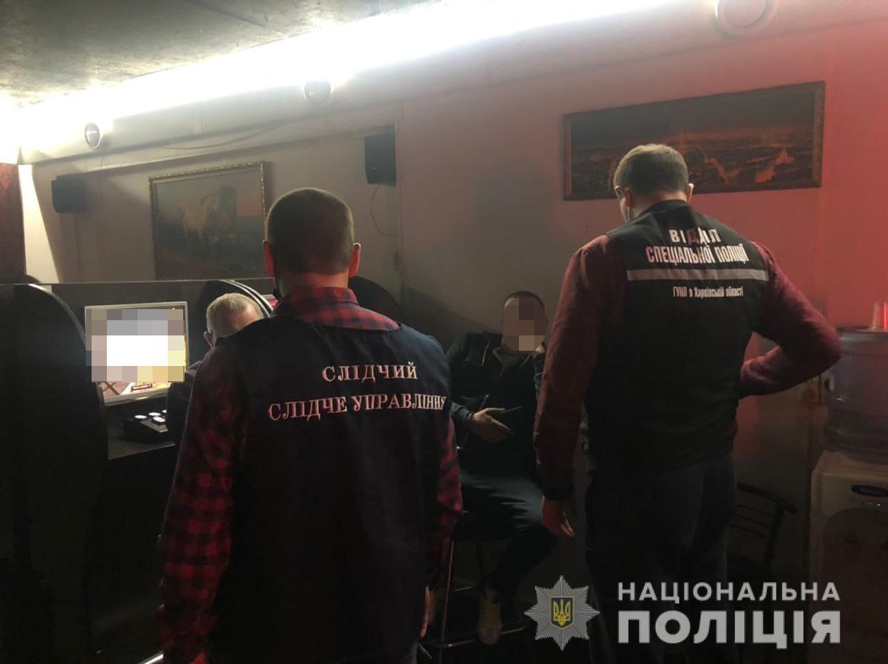 В Харькове пресекли деятельность двух игорных заведений (фото)