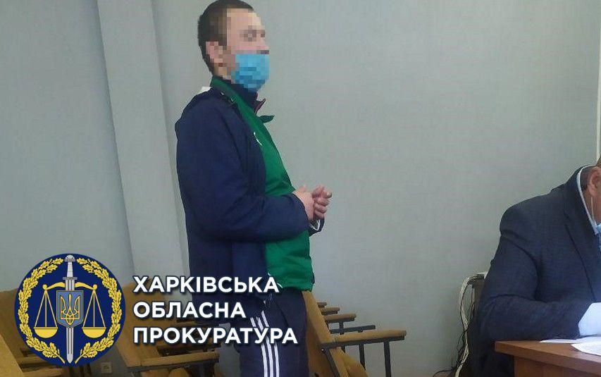 Нападение на кредитное учреждение в Харькове: подозреваемому избрали меру пресечения