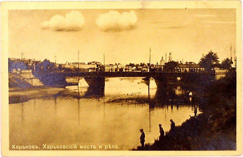 На фото новый харьковский мост