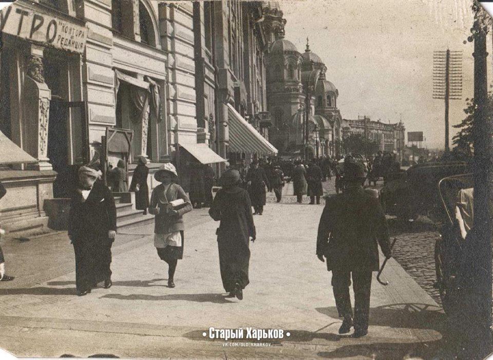 Публика на Николаевской площади (теперешняя площадь Конституции), у здания Торгового банка, на нём вывеска редакции местной газеты «Утро»