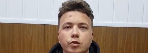 Главред NEXTA Протасевич получил ранения в Широкино – Билецкий
