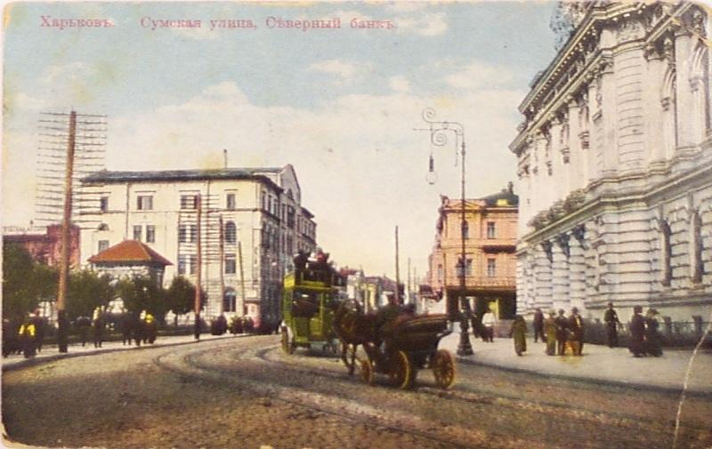 Русско-Азиатский (он же Северный) банк на фото слева