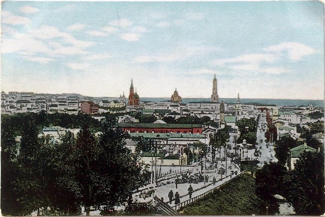 Вид на Харьков с Холодной горы