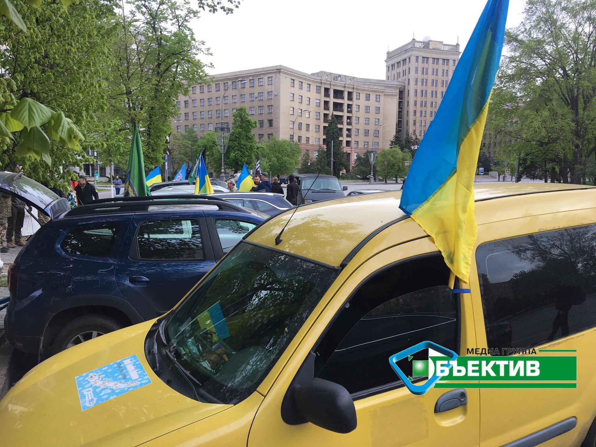 В Харькове ветераны АТО/ООС организовали автопробег (фото, видео)