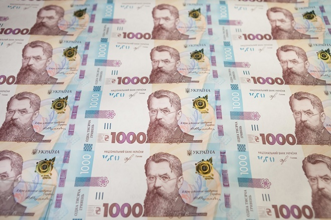 На Харьковщине собрали 16,8 млрд грн налогов и сборов