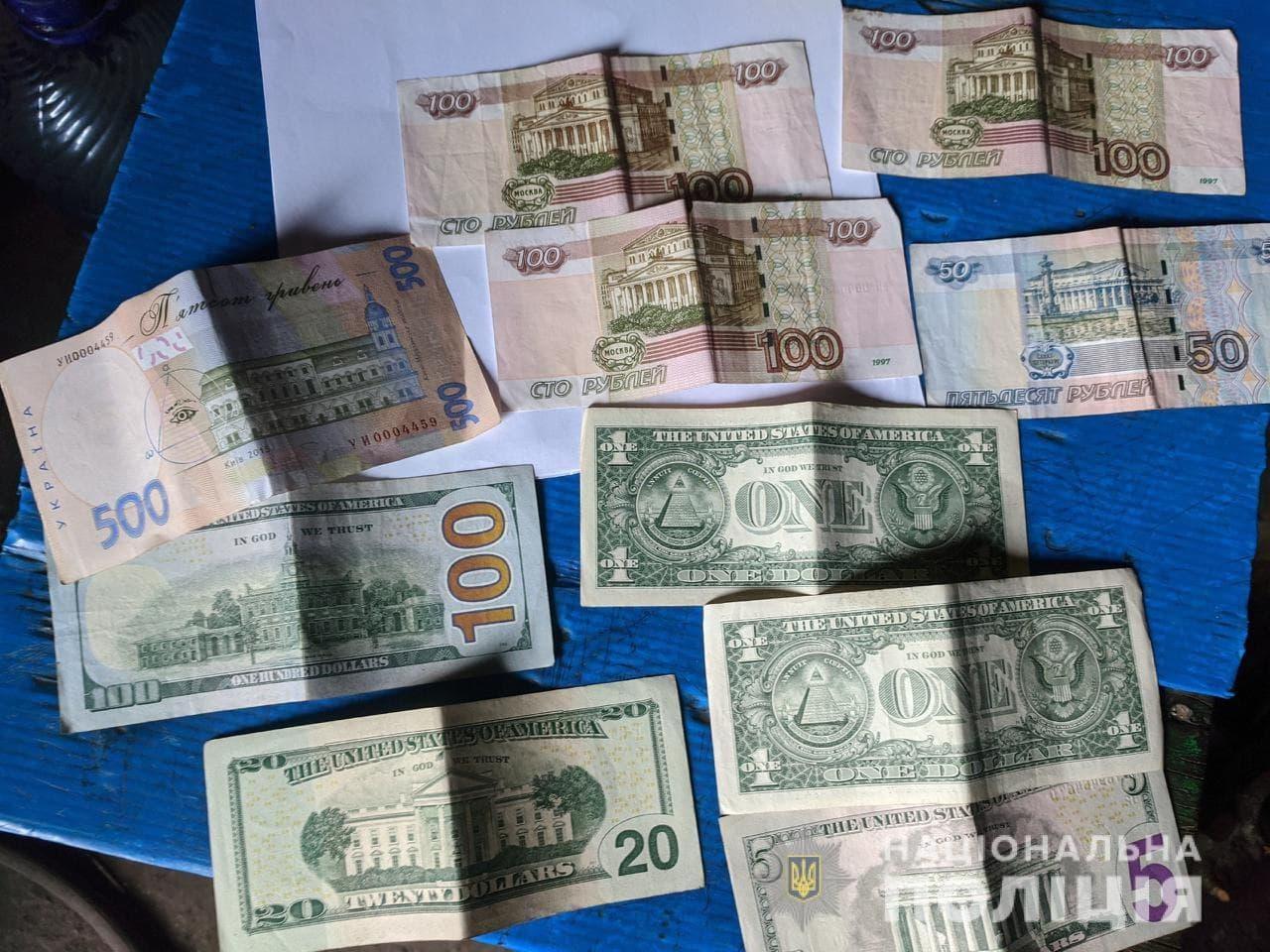 На Харьковщине рецидивист украл у рыбака барсетку с 1000 долларов (фото)