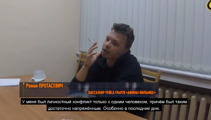 Протасевич заявил, что его подставили (видео)