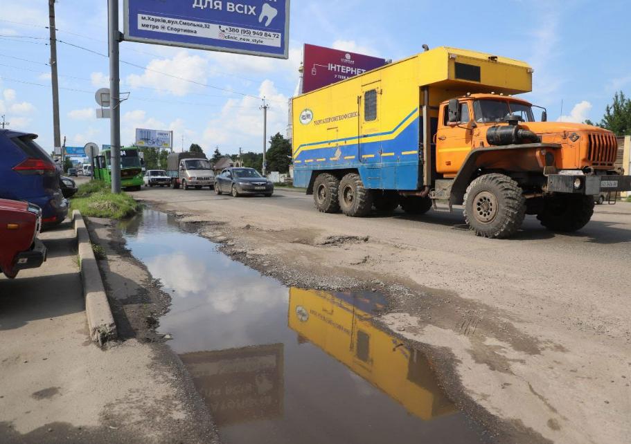 Ремонт дороги в Безлюдовке начнется со следующей недели – облсовет
