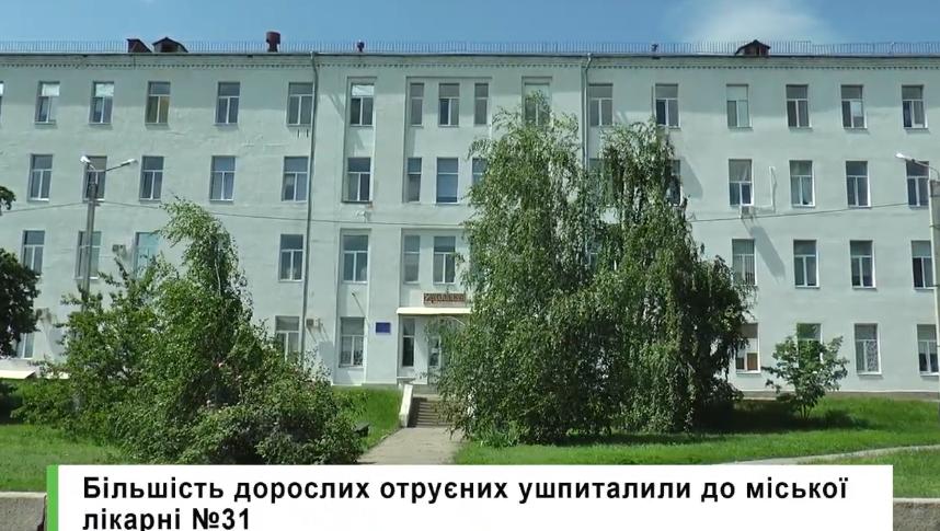 Отравление в ресторанах Харькова: госпитализированы 67 человек (видео)