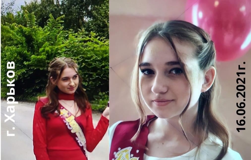 В Харькове пропала школьница (фото, приметы)