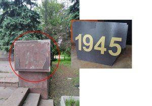 На Харьковщине вандалы повредили памятник погибшим в годы Второй мировой войны