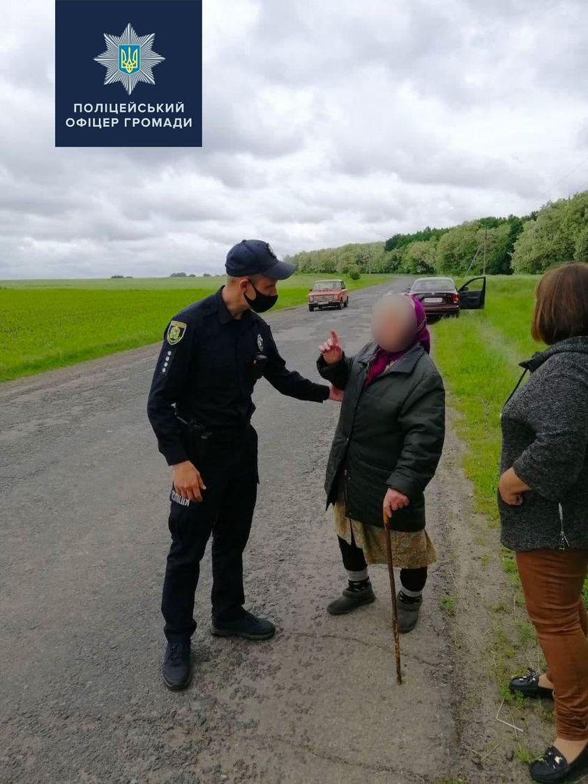 Полицейские разыскали пропавшую жительницу Харьковщины