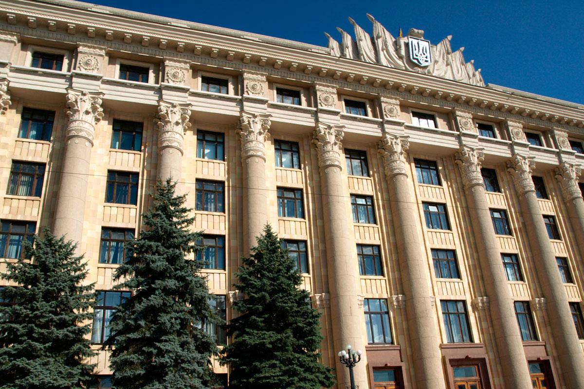 Что говорит о своем назначении кандидат в начальники харьковского облздрава