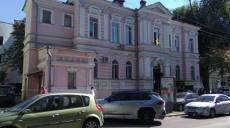 Историческое здание в центре Харькова ушло с молотка более чем за 20 млн грн
