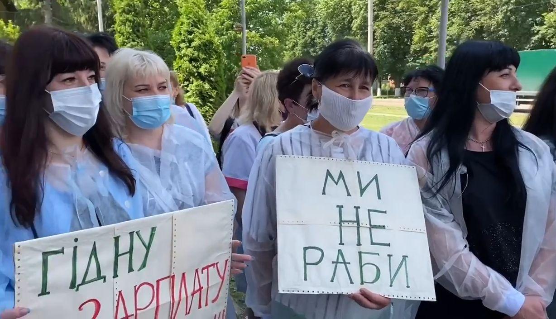 """Заплатить """"ковидные"""" и вернуть долги: из-за чего митинговали медики на Харьковщине"""