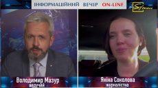 Хто з українських політиків боїться спілкуватися з Яніною Соколовою?
