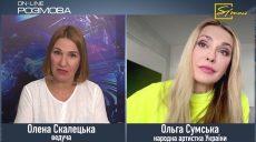 Ольга Сумська про комедію «Ну, сдрАстє…», премьєра якої у Харкові 28 червня