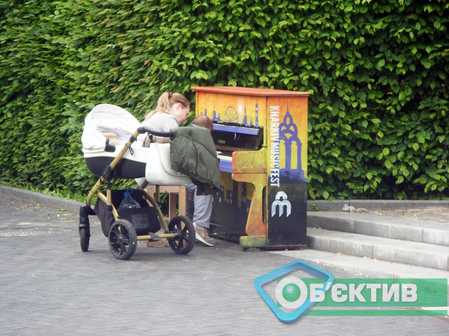 В Саржином яру можно поиграть на пианино