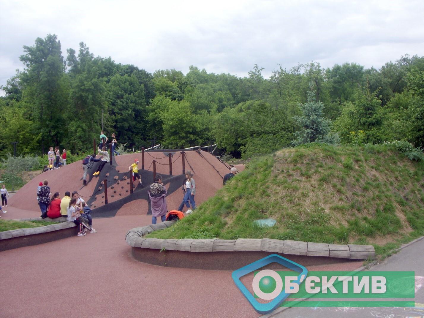 Саржин яр в Харькове, детская площадка с вулканом