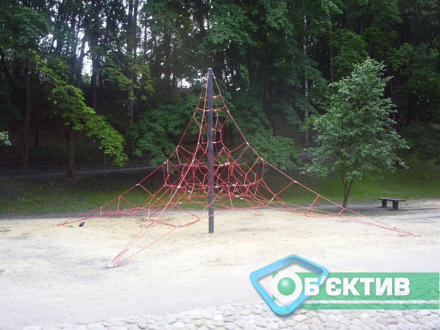 Детская площадка в Саржином яру в Харькове