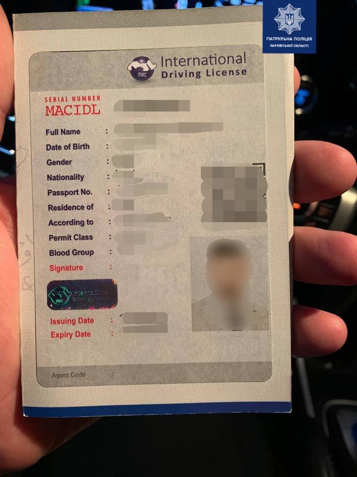 Патрульные остановили в Харькове водителя с поддельным удостоверением (фото)