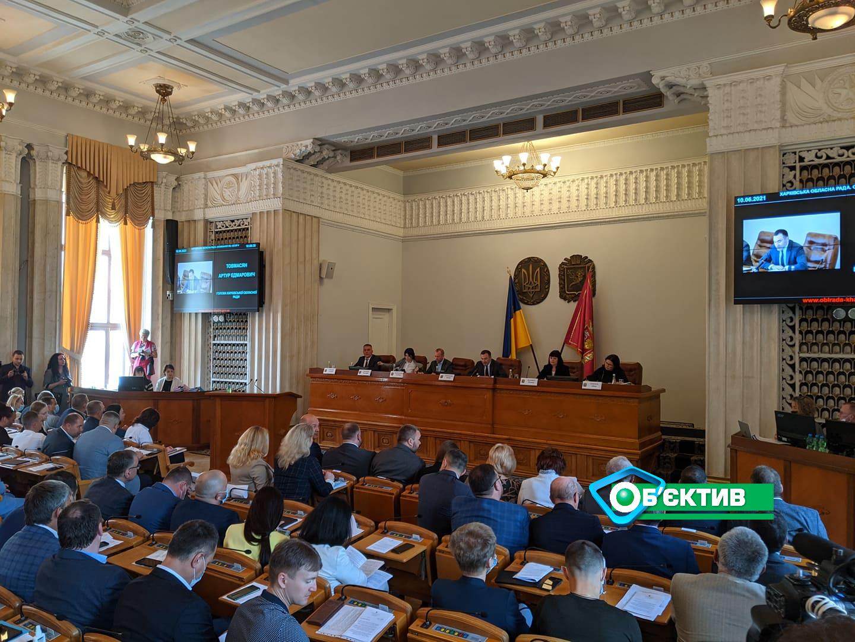 Руководитель Харьковской облгосадминистрации Айна Тимчук рассказала о кадровых изменениях в ОГА