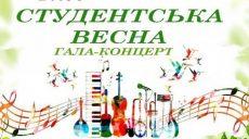В Харькове пройдет фестиваль студенческого искусства