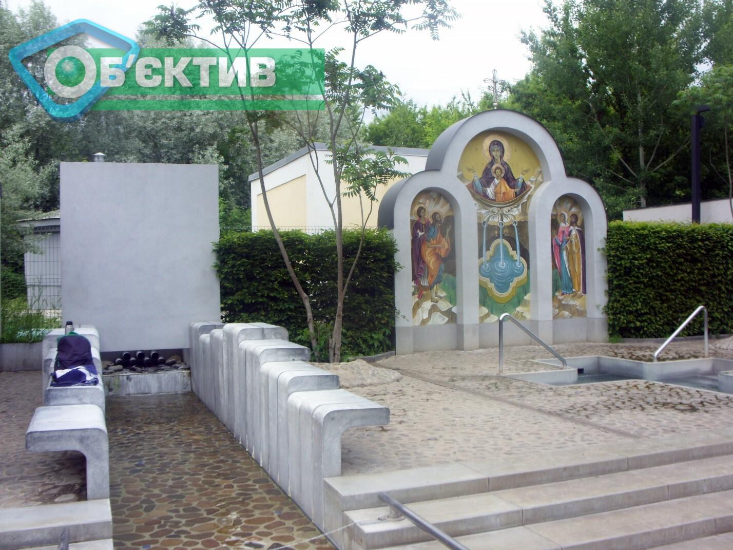Саржина купальня в Харькове