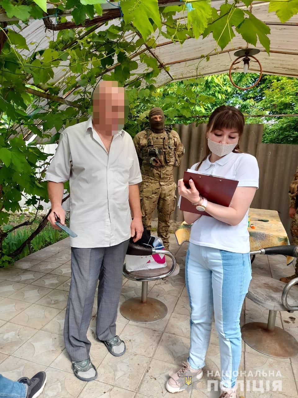 В Харькове арестовали наркоторговца