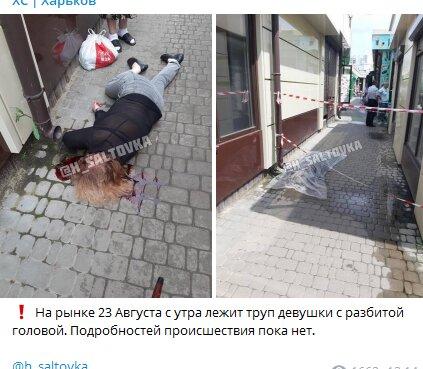 На рынке 23 Августа нашли труп 66-летней женщины (фото) | 03.07.2021.