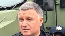 """Арсен Аваков подтвердил, что заболел коронавирусом, и написал недругам """"не дождетесь"""""""