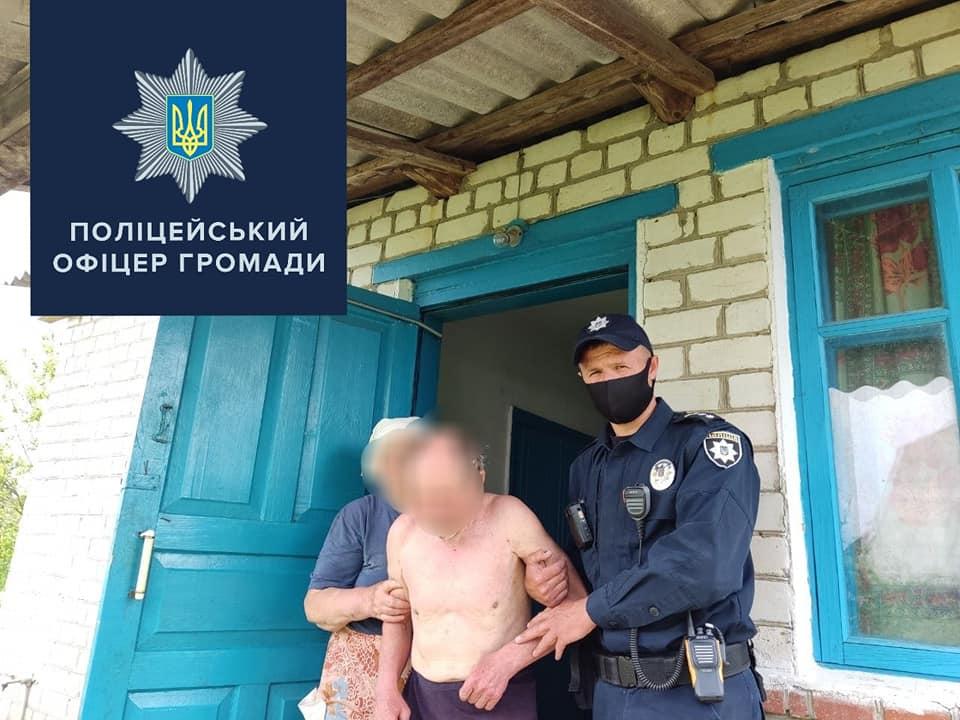 Загадочное исчезновение на Харьковщине. Полиция нашла пропавшего селянина (фото)