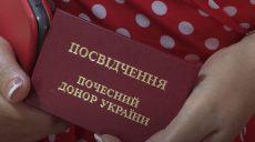Ситуація з донорською кров'ю на Харківщині почала стабілізуватися – медики (відео)