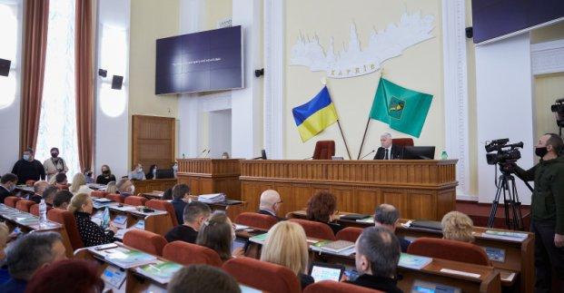 Харьковский горсовет созывают на внеочередную сессию