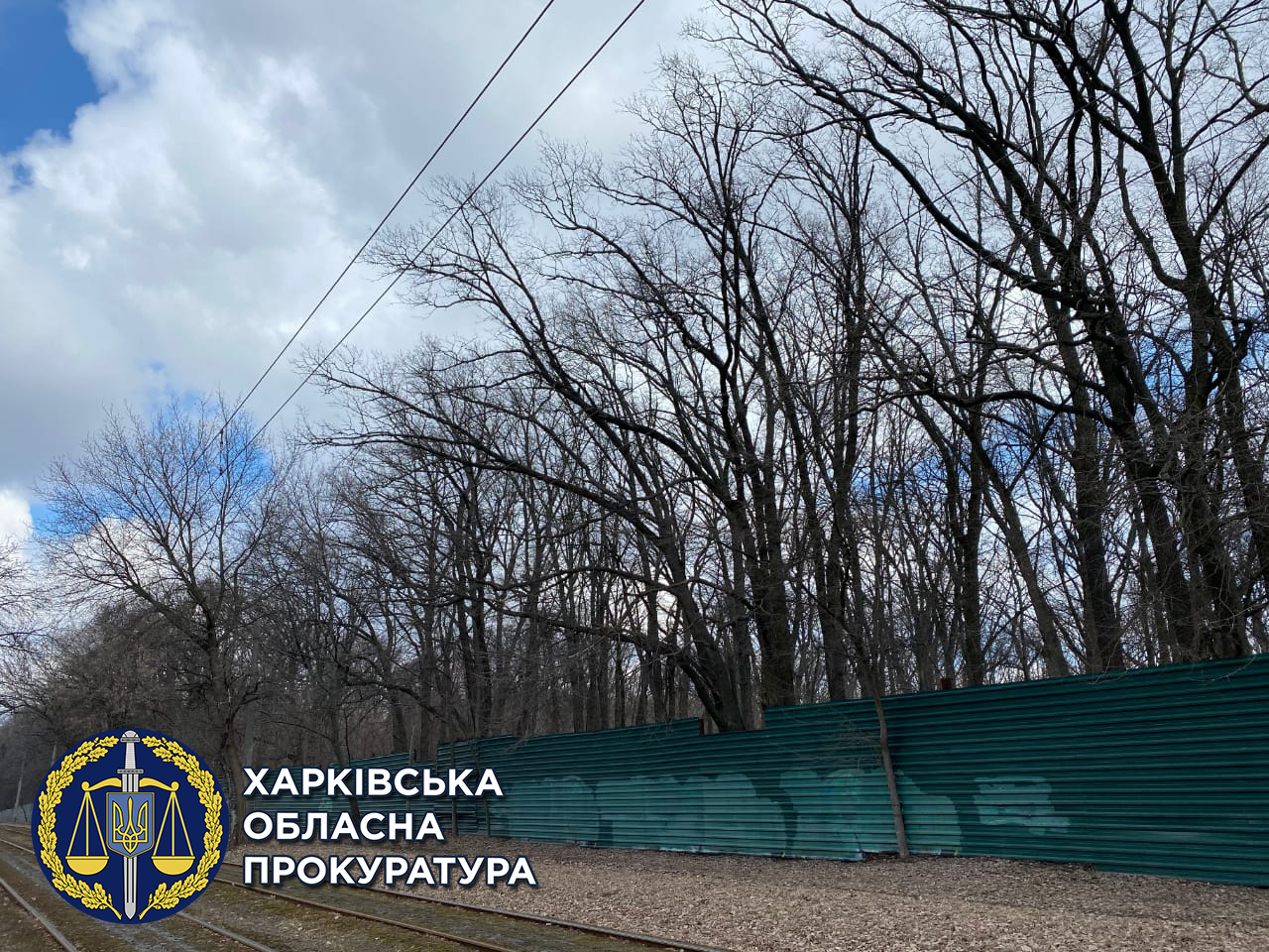 Суд удовлетворил иск прокуратуры о расторжении договора аренды земельного участка стоимостью свыше 450 млн грн