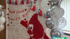 В Харьковском областном центре крови наградят доноров-рекордсменов (фото)