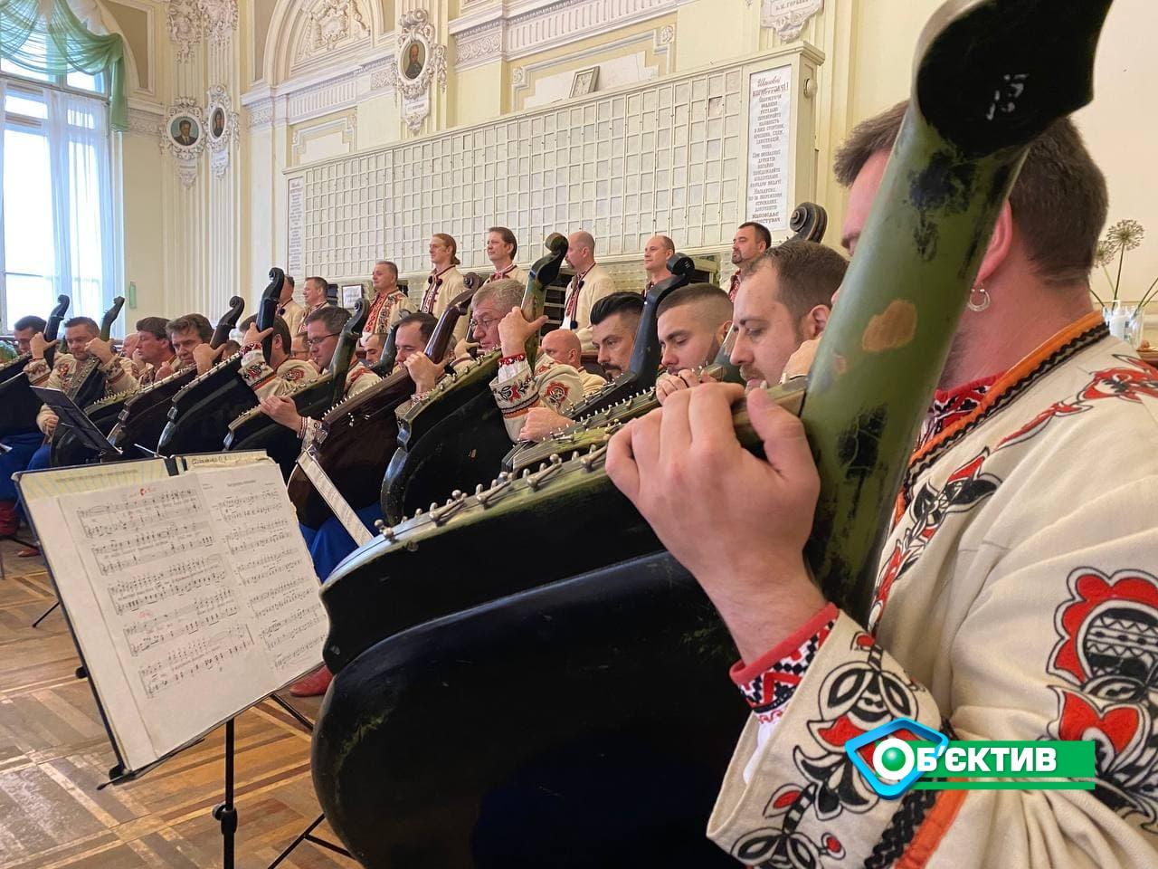 Национальная заслуженная капелла бандуристов Украины выступила в Харькове