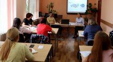 Харьковским школьникам расскажут о налогах